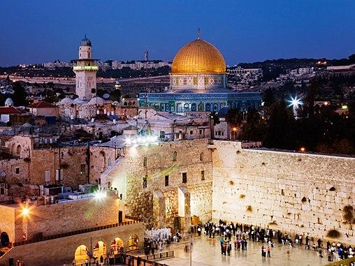 Resa till Israel